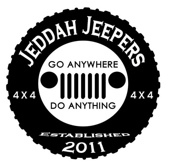 jeddah_jeepers_logo