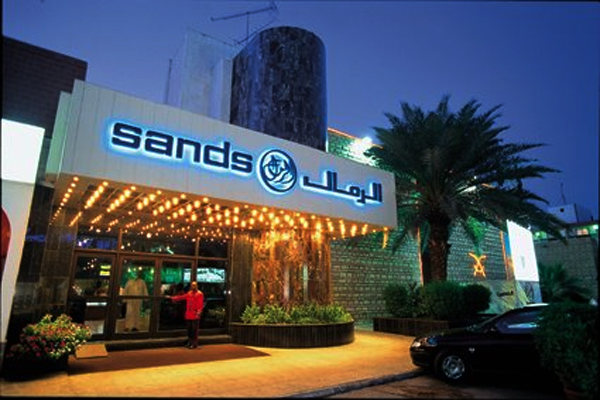 sands_hotel_jeddah_photos_1
