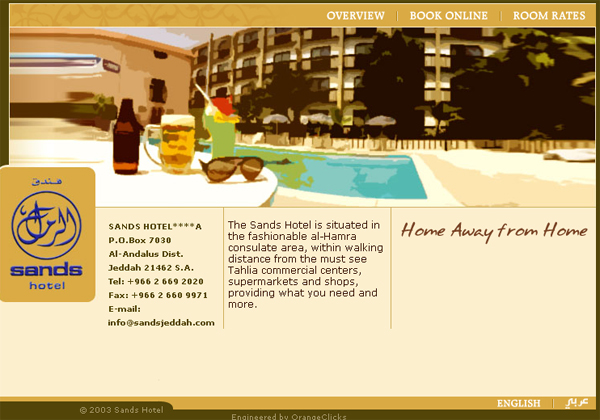 sands_hotel_jeddah_website