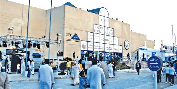 Saudi International Motor Show Address