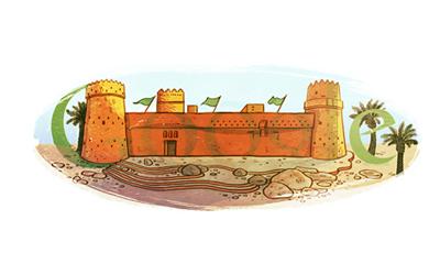 saudi_national_day_2011