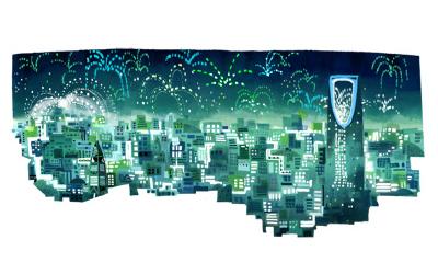 saudi_national_day_2012