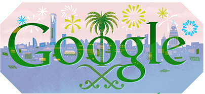 Google Doodle for Saudi National Day 2013