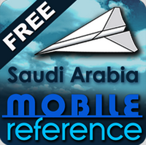 sudi_arabia_free_guide_and_map
