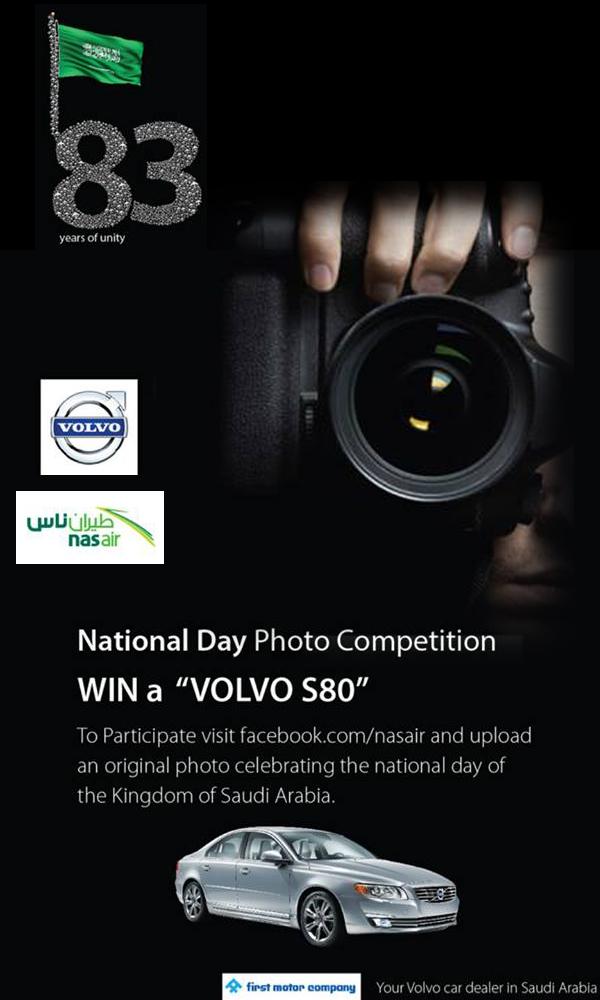 volvo_nas_air_saudi_national_day