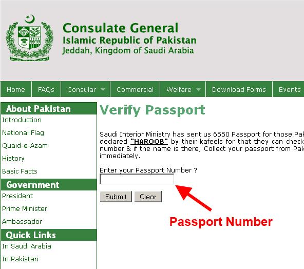confirm_haroob_pakistani_expatriates