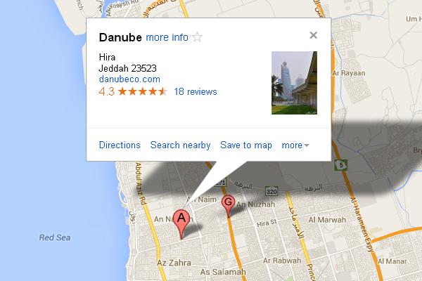 danube jeddah branches 1 Danube Jeddah /  الدانوب جدة