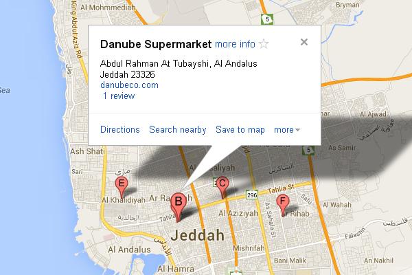 danube jeddah branches 2 Danube Jeddah /  الدانوب جدة