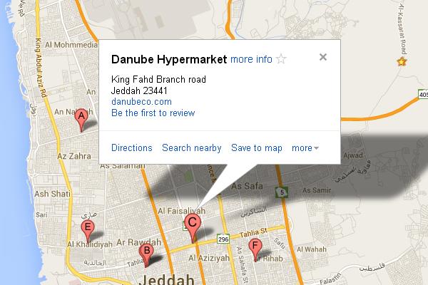 danube jeddah branches 3 Danube Jeddah /  الدانوب جدة