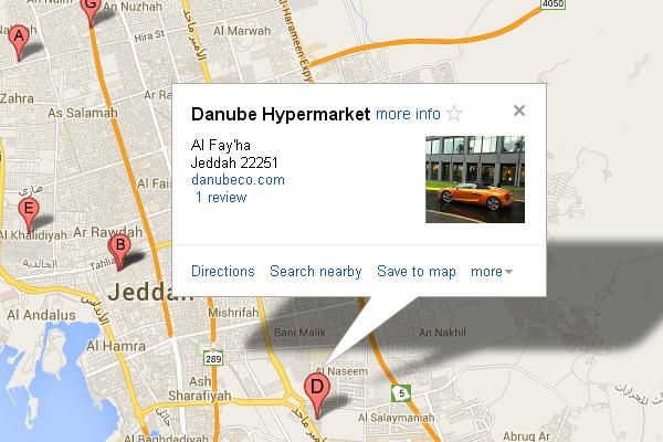 danube jeddah branches 4 Danube Jeddah /  الدانوب جدة