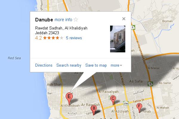danube jeddah branches 5 Danube Jeddah /  الدانوب جدة