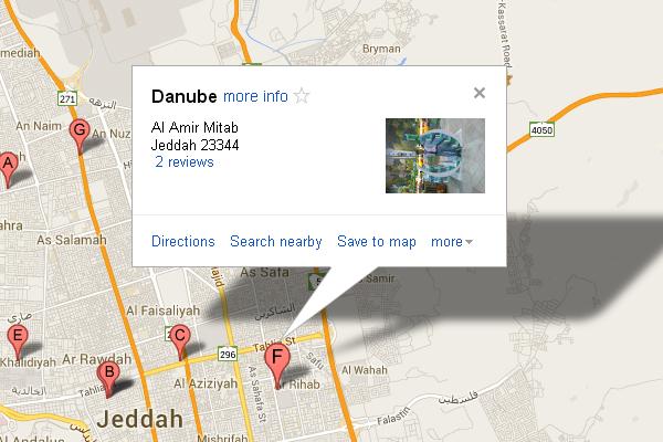 danube jeddah branches 6 Danube Jeddah /  الدانوب جدة