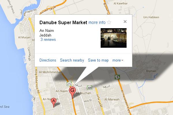 danube_jeddah_branches_7