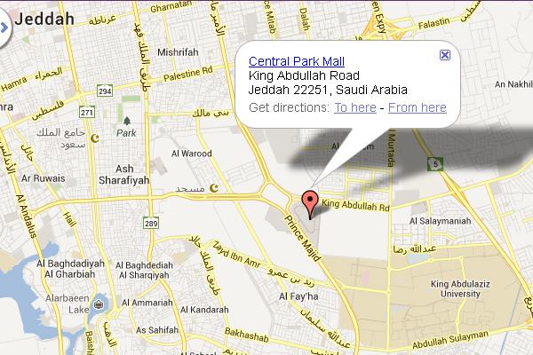 danube_jeddah_branches_8