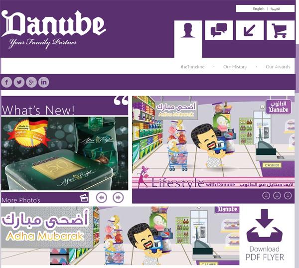 danube_jeddah_website