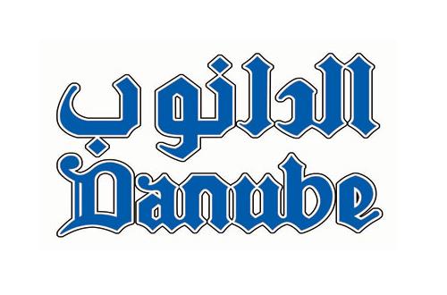 danube logo Danube Jeddah /  الدانوب جدة