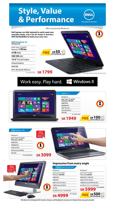 Dell Laptops Prices in Saudi Arabia