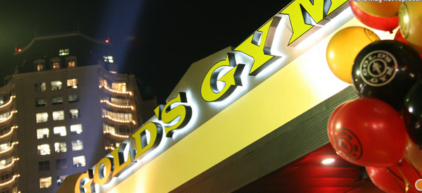 gold_gym_jeddah_photo_2