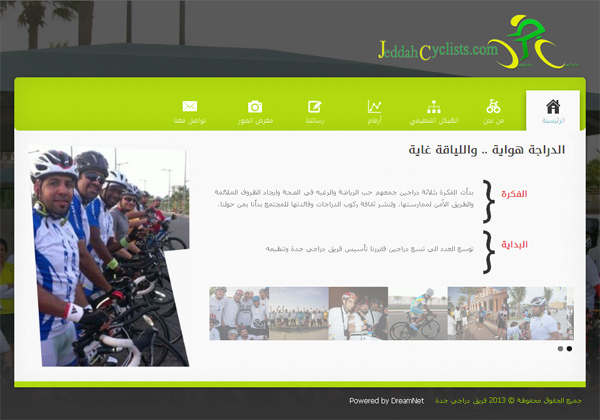 jeddah_cyclists_website