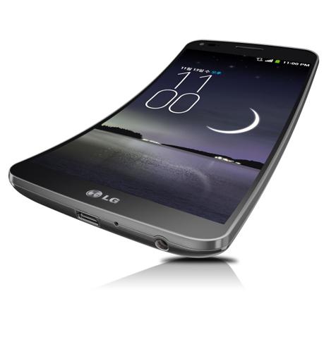 LG G Flex price in Saudi Arabia