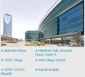 mobily_developers_conference_address