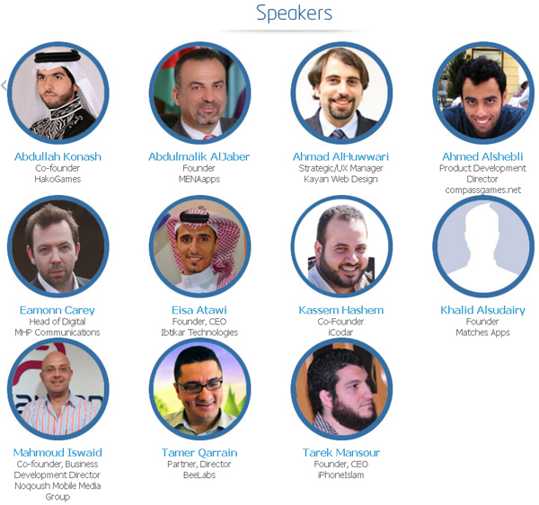 mobily_developers_conference_speakers
