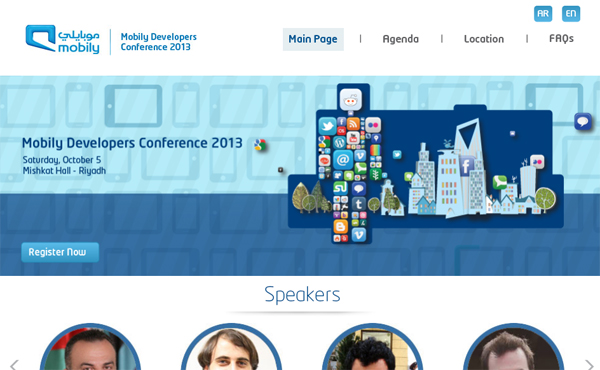 mobily_developers_conference_website