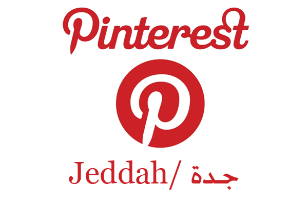 pinterest_board_jeddah