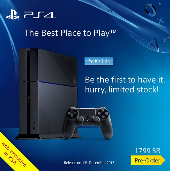 Sony Playstation 4 Price in Saudi Arabia