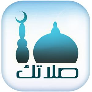 Jeddah Prayer Times