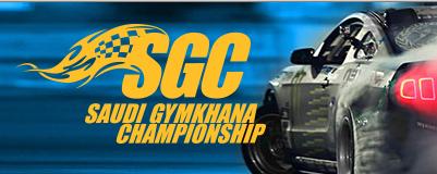 saudi_gymkhana_championship_jeddah_1