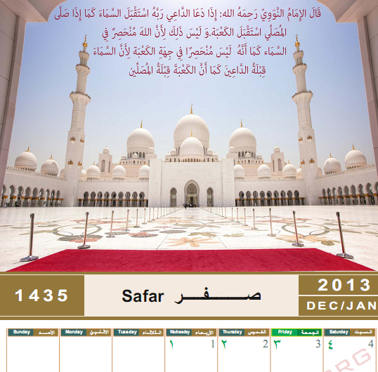 free download kalender islam 2012 cdr