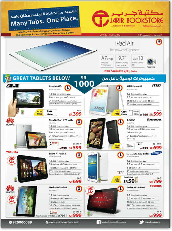 Jarir Special Offer Flyer - 20 Nov to 7 Dec 2013