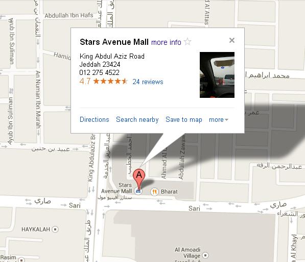 stars_avenue_mall_map