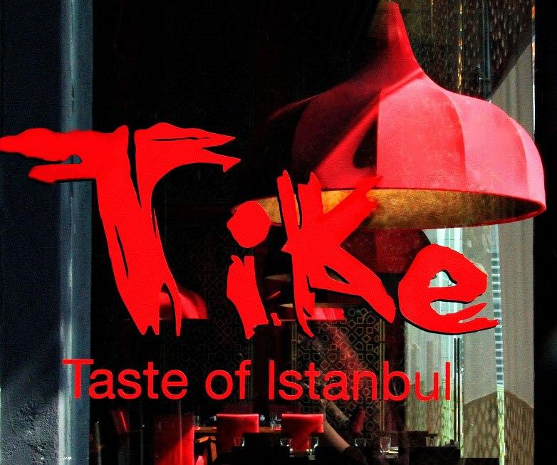 tike_logo_jeddah