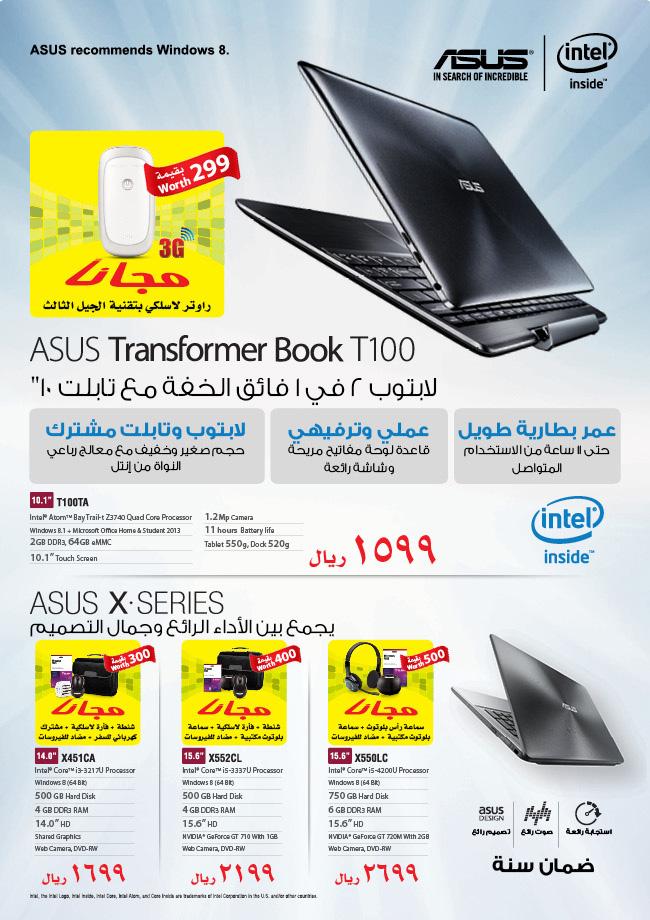 jarir_asus_laptop_offers