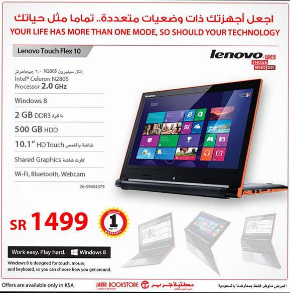 lenovo_touch_flex_10