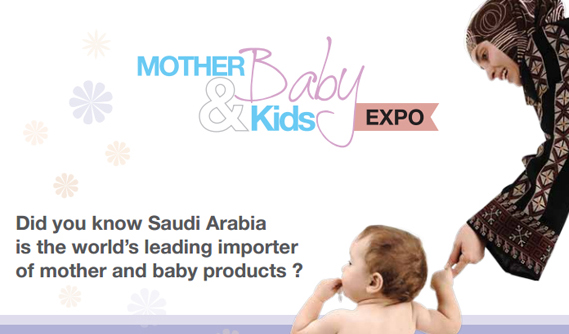 mother_baby_kids_expo_jeddah