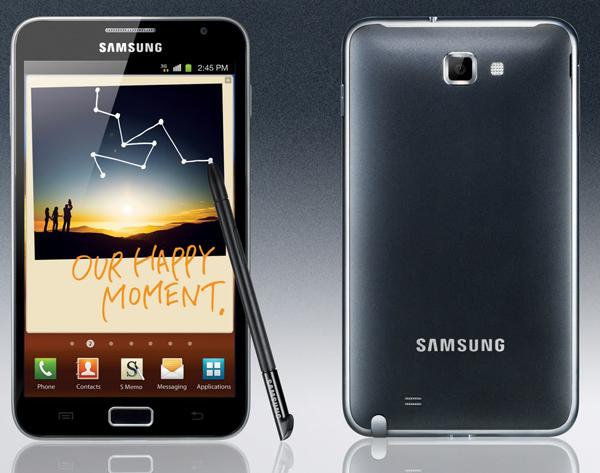 Samsung Galaxy Note 4 Price in Saudi Arabia