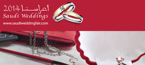 saudi_international_weddings_fair_2014