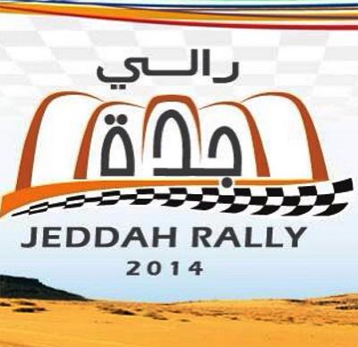 Rally Jeddah 2014