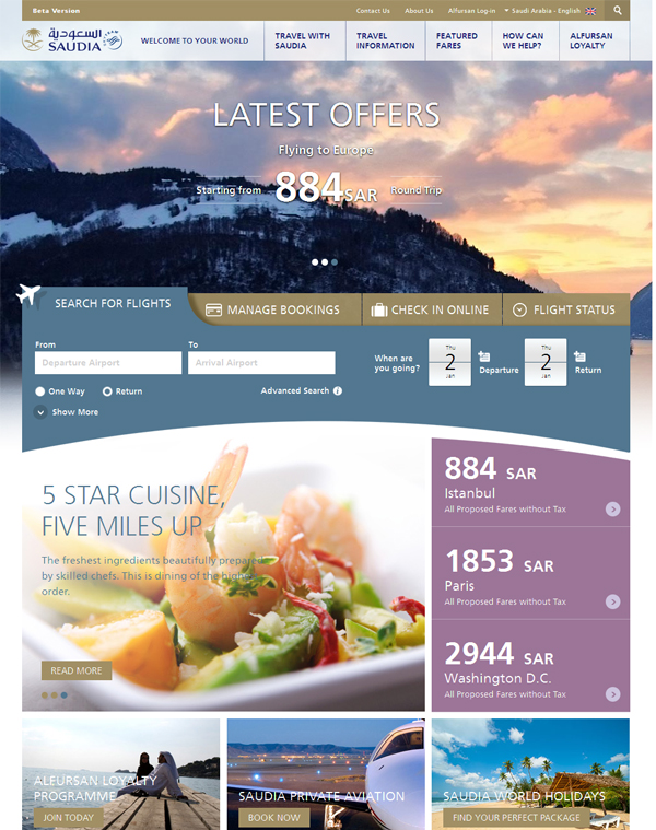 saudi_airlines_latest_website_layout