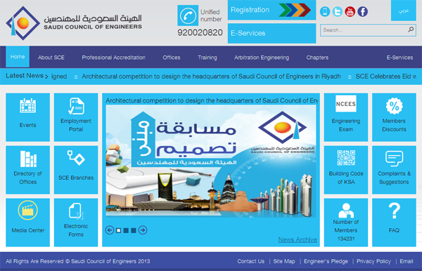 saudi eng sa How to Register Engineering degree in Saudi Council of Engineers [Saudieng.sa]