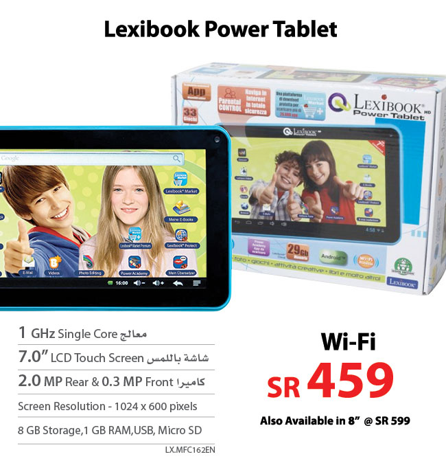 tablet price saudi arabia Lexibook Power Tablet price in Saudi Arabia