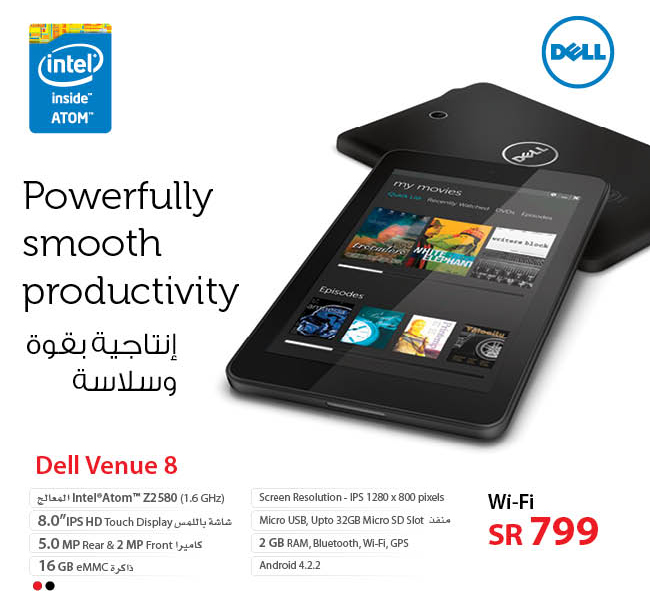 Dell Venue 8 price in Saudi Arabia