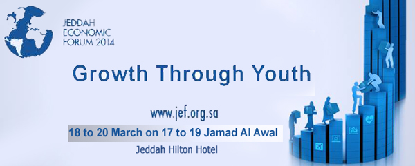 Jeddah Economic Forum 2014