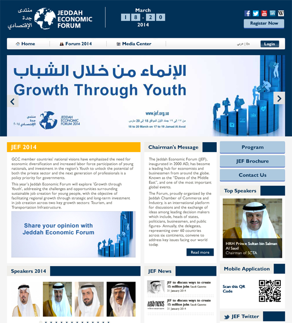 Jeddah Economic Forum Official Website