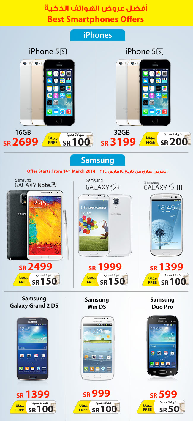 iPhone & Samsung Smartphones 2014 offers