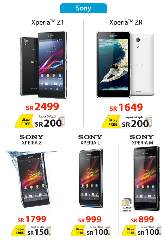 Sony Xperia promotion at Jarir Bookstore