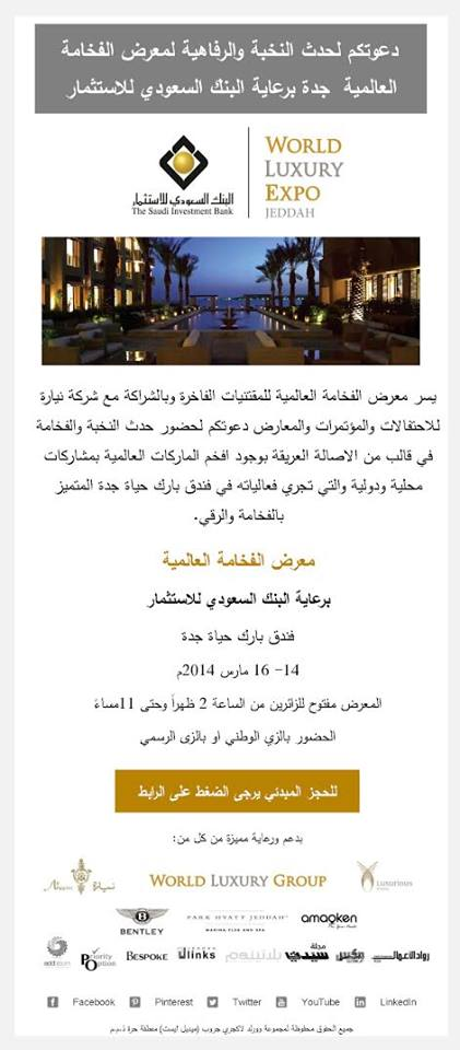 World Luxury Expo Jeddah 2014